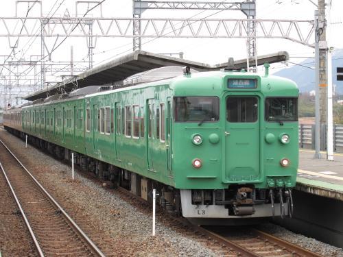 113系京都色