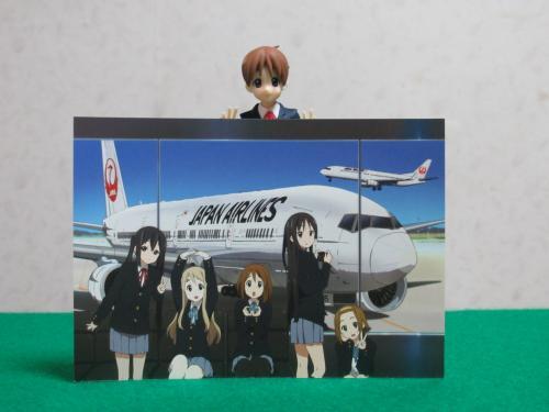 けいおん!空港イラストカード