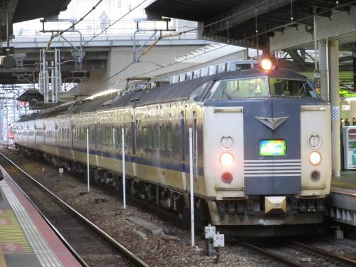 583系(きたぐに)大阪