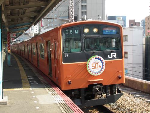 201系(ユニバーサル)福島