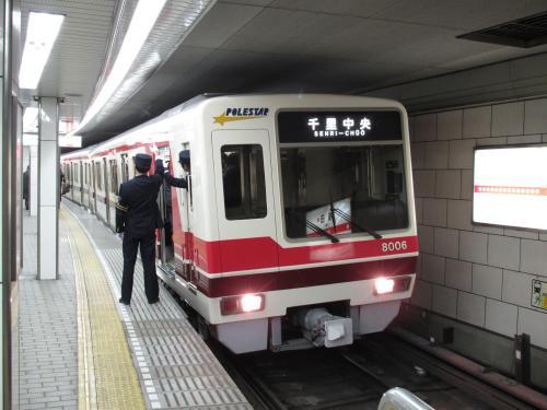 北大阪急行8000形(梅田)