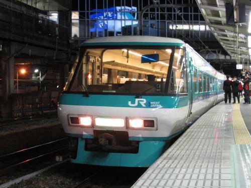 スーパーくろしお(新大阪)