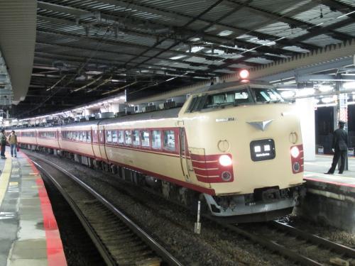 183系(新大阪駅)