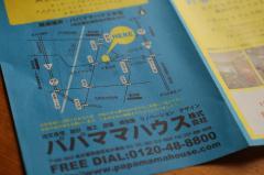 DSC_1317_convert_20130726185649.jpg