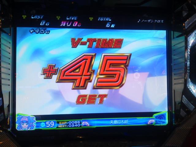 無難な45G乗せ_2013033