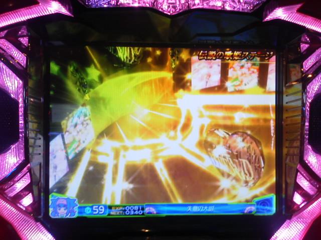 伝説の歌姫モード_20130331