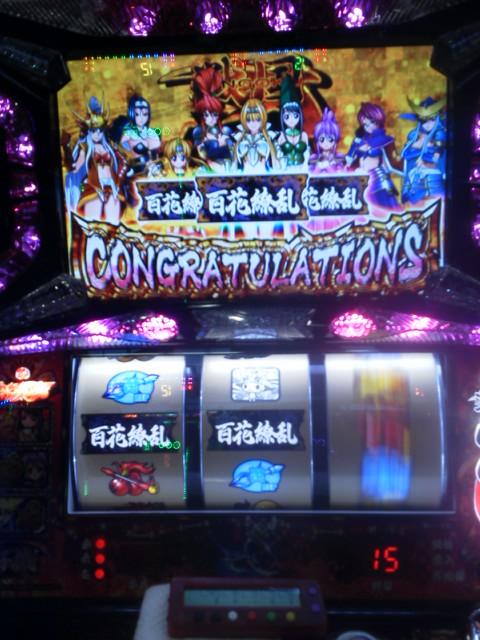 20130923_09_百花繚乱ボナ