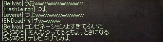2012030804.jpg
