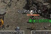 2012031505.jpg