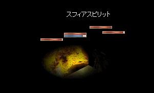 2012032802.jpg
