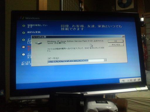 DCIM0185.jpg