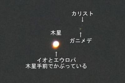 110515_04.jpg