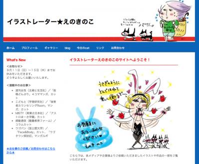 スクリーンショット(2011-09-01 20.21.09)