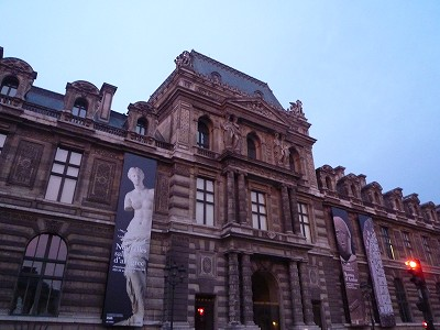 paris_22_Aug_1