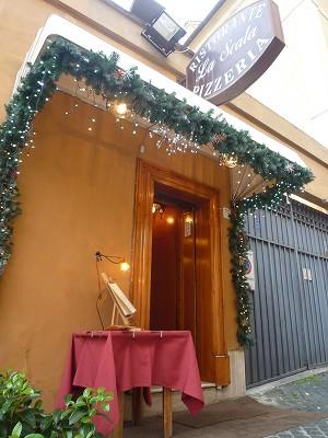 roma_31_Dec_8