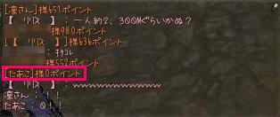 Cabal(Ver1390-101016-1656-0000).jpg