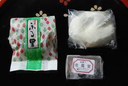 金昇堂羊羹5