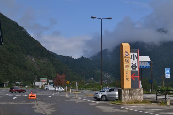 小谷(おたり)道の駅3