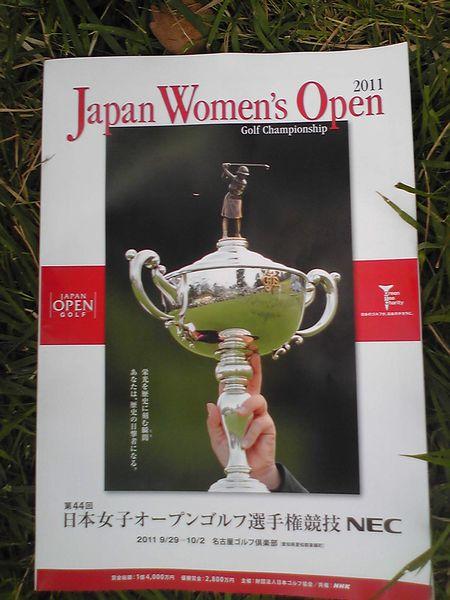 日本オープンゴルフ1