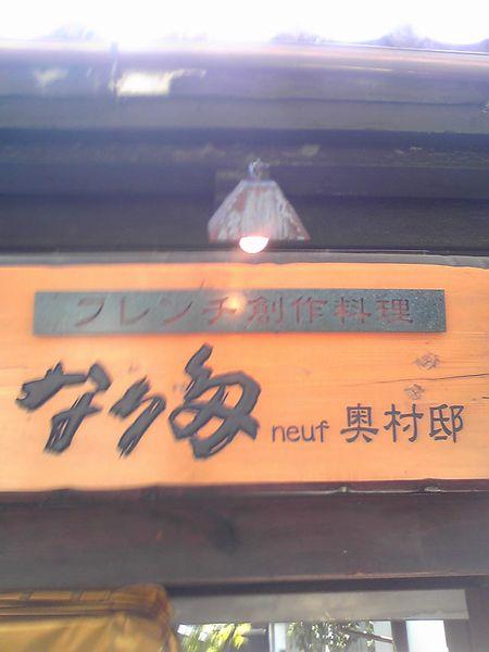 Image1348.jpg