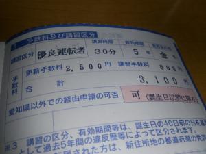 DSC_0110_1024.jpg