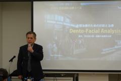 2014年包括歯科治療セミナー第1日目001