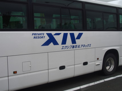 PA221197.jpg
