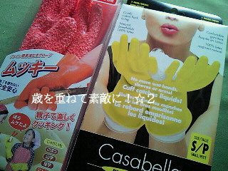 moblog_c0defa26.jpg