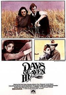 天国の日々