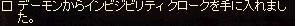 c_201409191502031bf.jpg