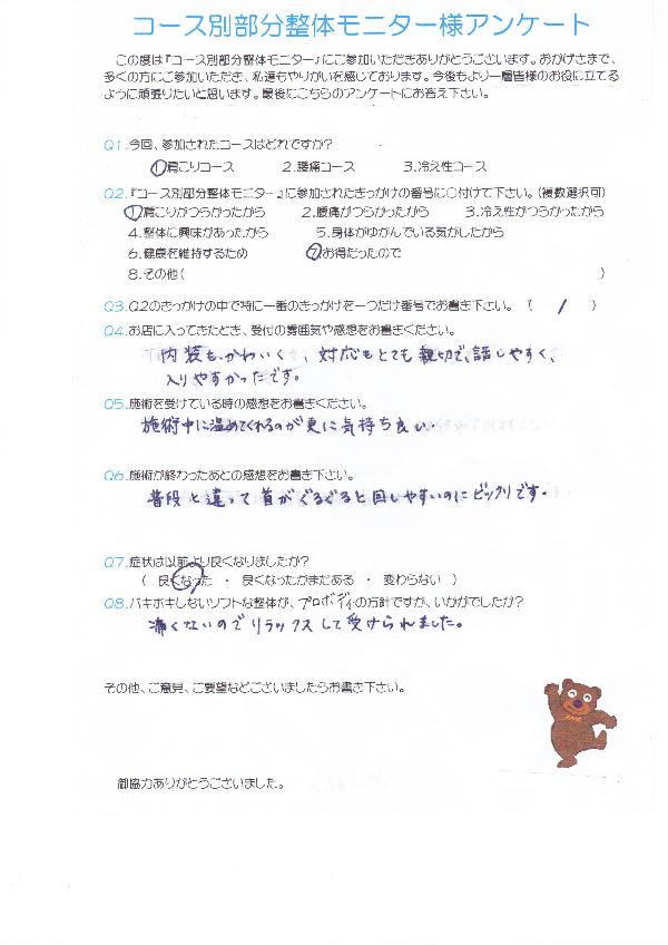 bubunseitai-1.jpg