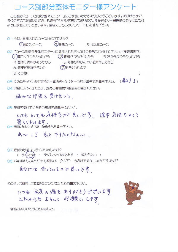 bubunseitai-3.jpg