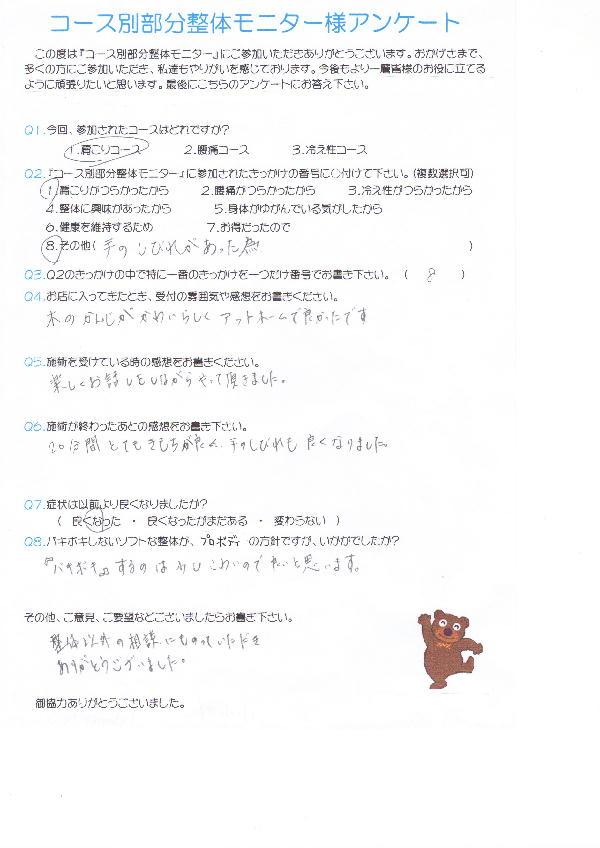 bubunseitai-5.jpg