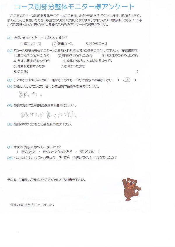 bubunseitai-6.jpg