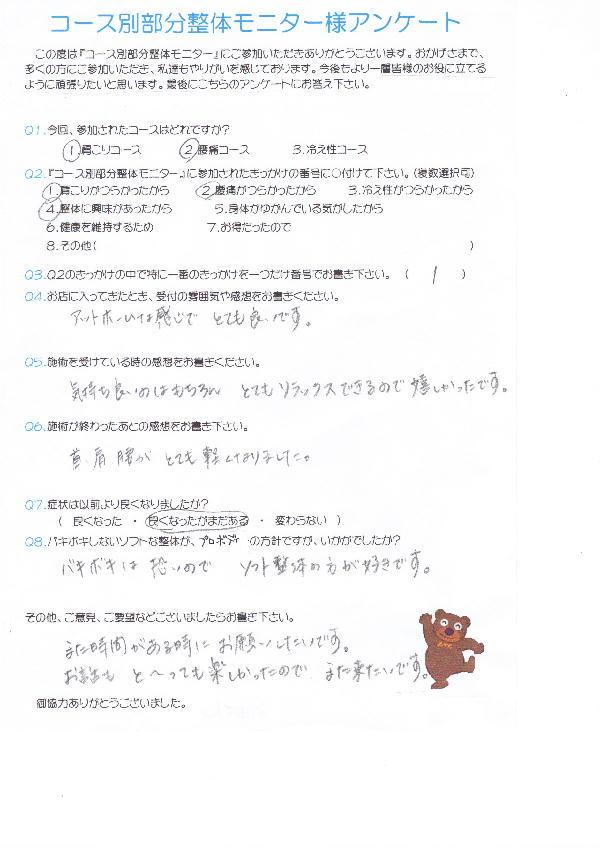 bubunseitai-7.jpg