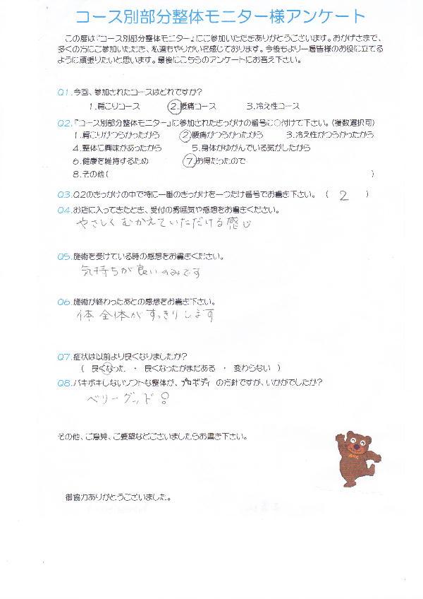 bubunseitai-9.jpg