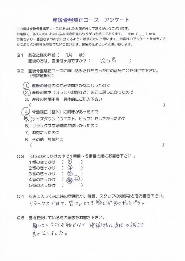 sango-1-1.jpg