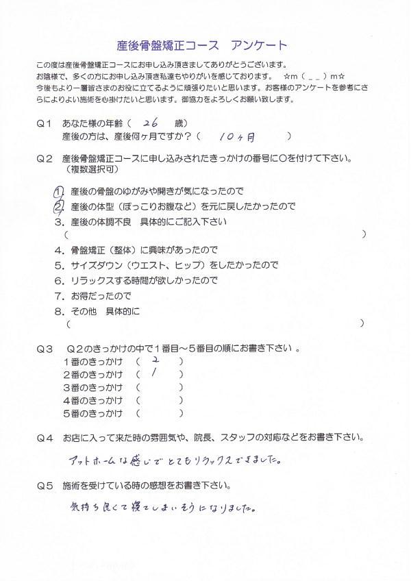 sango-12-1.jpg