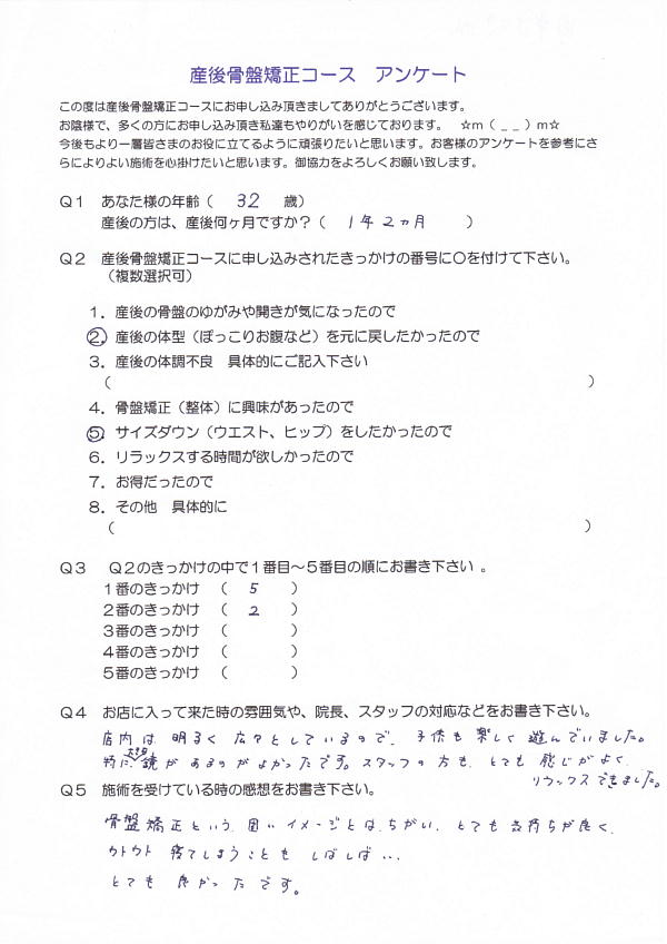 sango-13-1.jpg