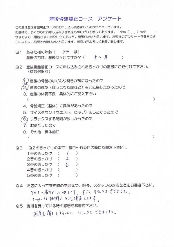 sango-15-1.jpg