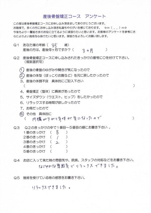 sango-16-1.jpg