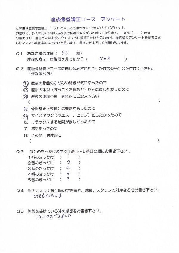 sango-17-1.jpg