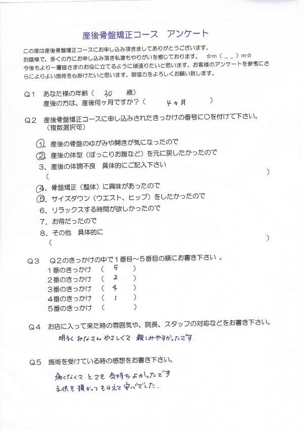 sango-28-1.jpg