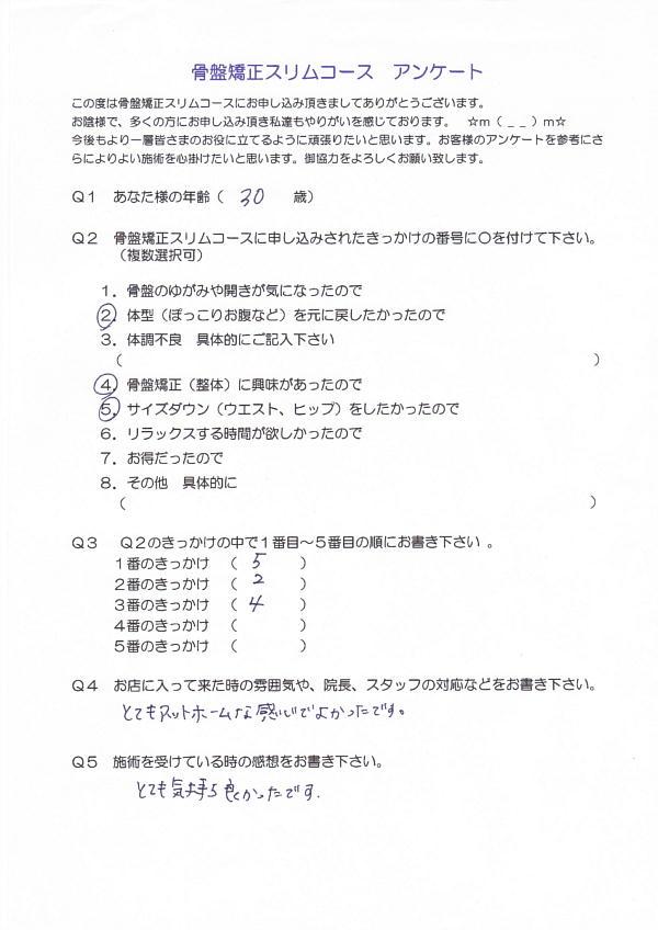 sango-29-1.jpg