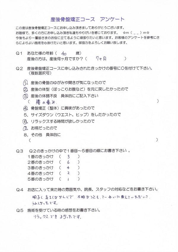 sango-31-1.jpg