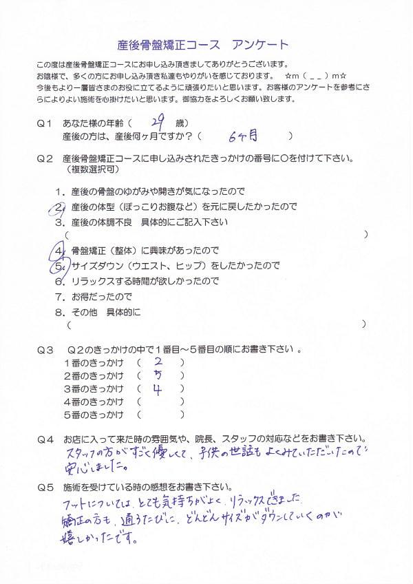 sango-39-1.jpg