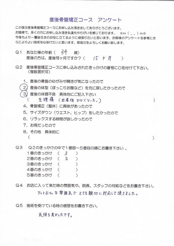 sango-48-1.jpg