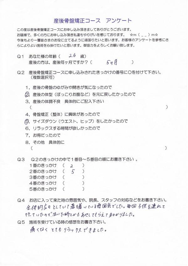 sango-5-1.jpg