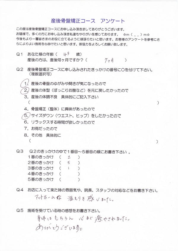 sango-51-1.jpg