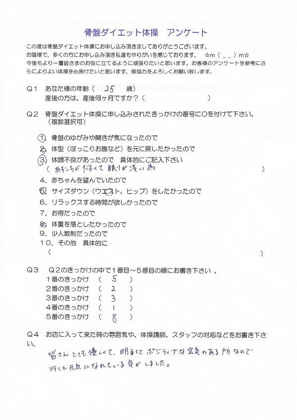 taisou-1-1.jpg
